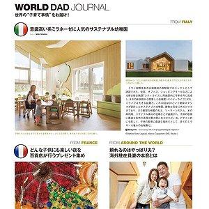 babylife on FQ JAPAN
